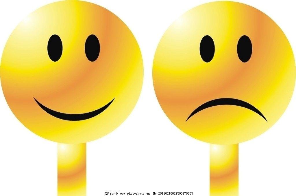 笑脸手举牌 笑脸 广告设计 矢量 cdr