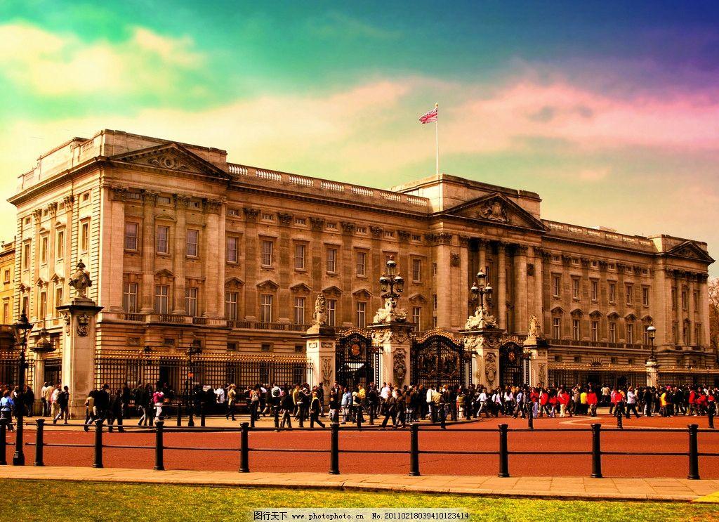 白金汉宫 欧式宫殿 欧洲宫殿 肯辛顿宫 皇家宫殿 建筑摄影 建筑园林