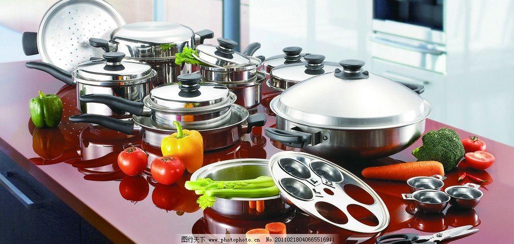 厨房 厨具 水果 蔬菜 锅 厨房用品 厨房照片 青椒 摄影图片