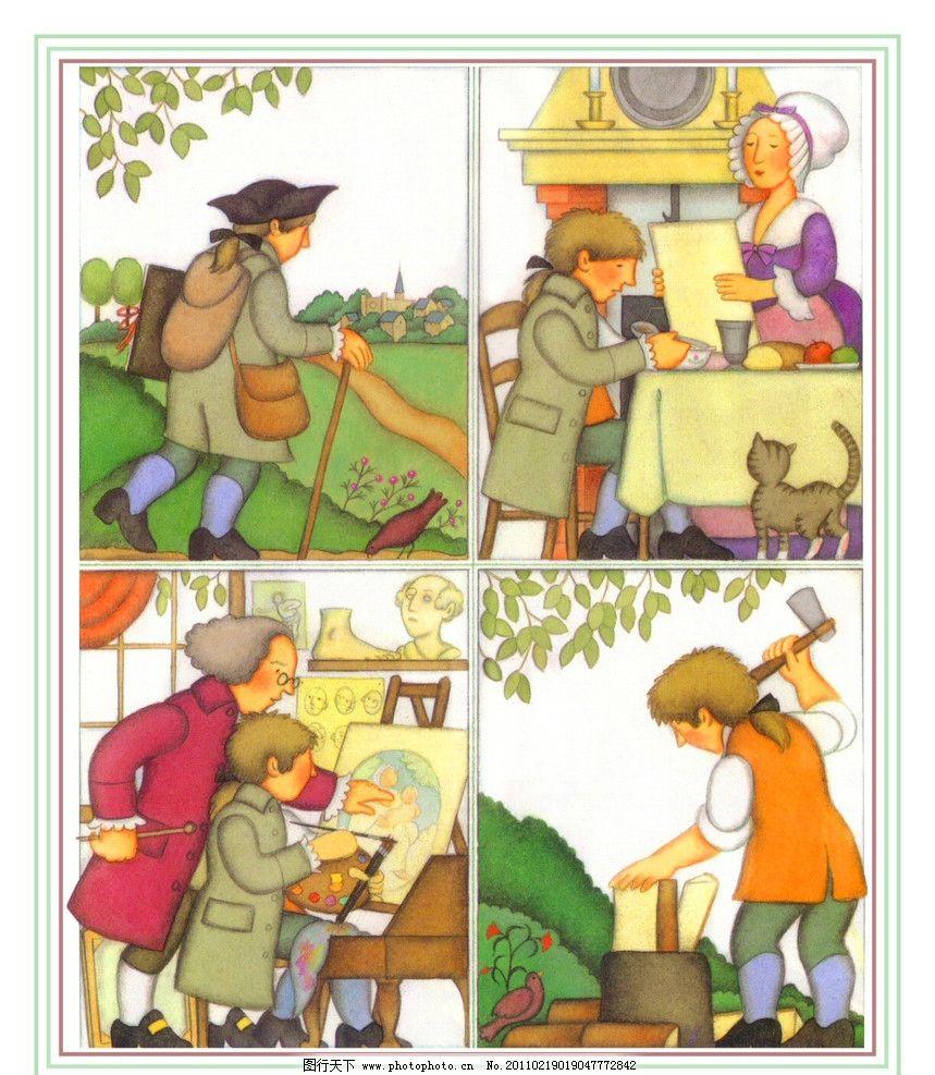 绘本故事 男孩 装饰画 无框画 油画 手绘 绘画 绘本 印刷 卡通 趣味