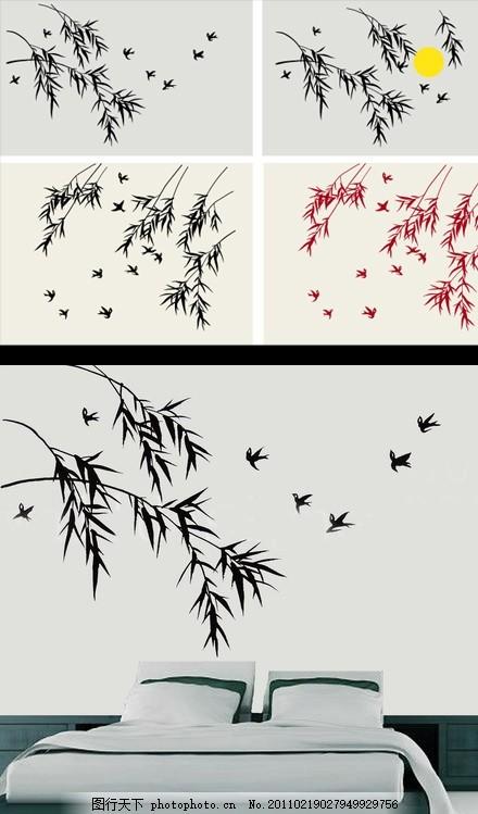 矢量墙贴 雁南飞 矢量图 矢量素材 剪影树 燕子 风景墙贴 柳树