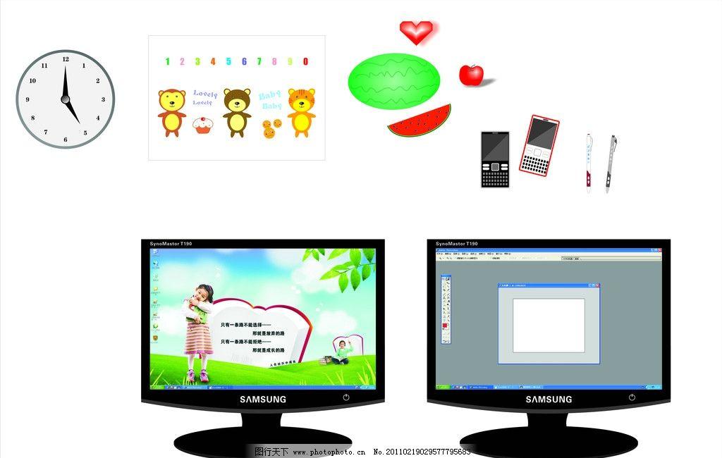 卡通小动物及生活用品 动物 钟表 电脑 电话 笔 西瓜 苹果 卡通 小熊