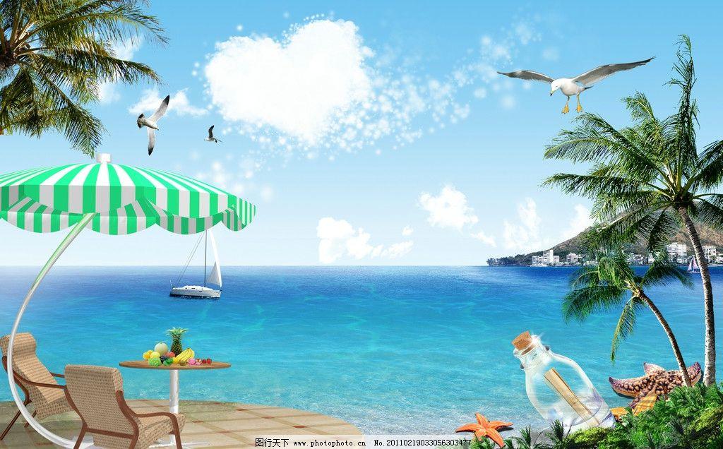 夏日模板 清凉夏季 夏日海报 夏天背景 夏日宣传 夏艺术字 椰子树