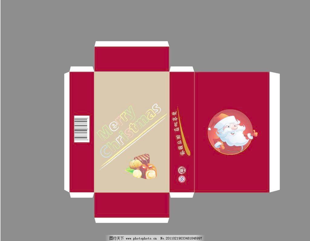 巧克力包装 包装礼盒 广告设计 巧克力包装盒 圣诞 圣诞节 巧克力包装