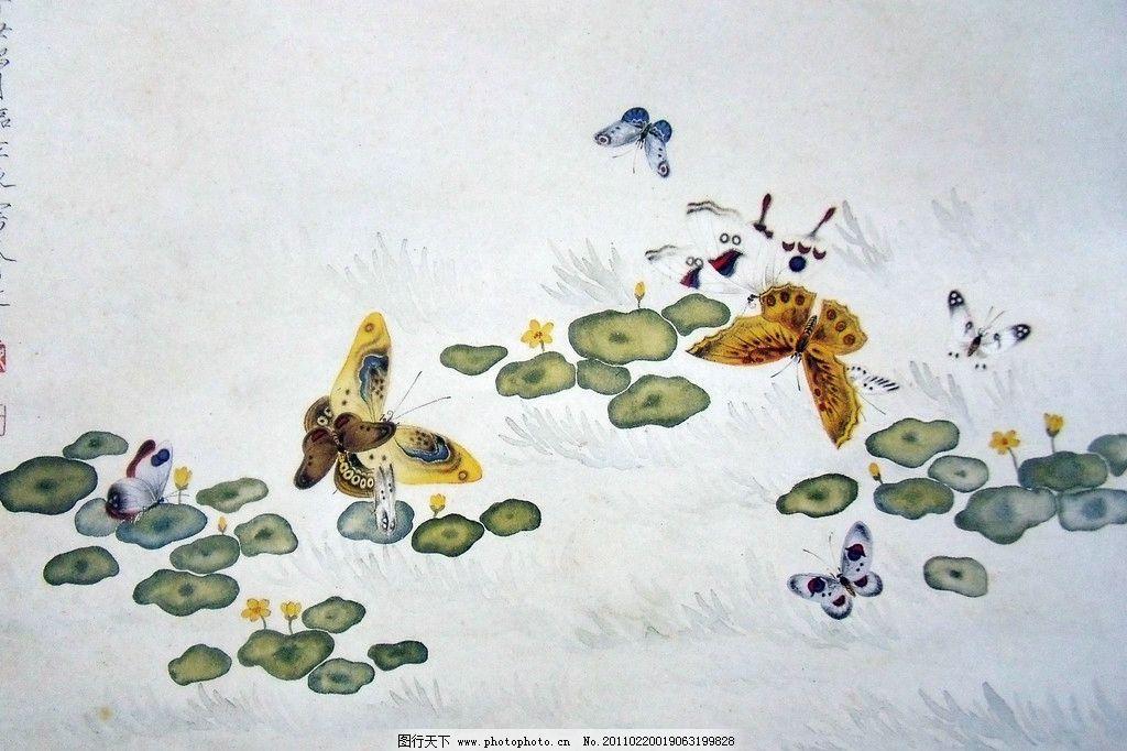 花蝴蝶海棠花树叶国画工笔画