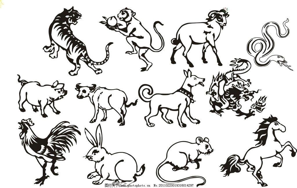 12生肖 鼠牛虎兔龙蛇马羊猴鸡狗猪 春节 节日素材 矢量 cdr