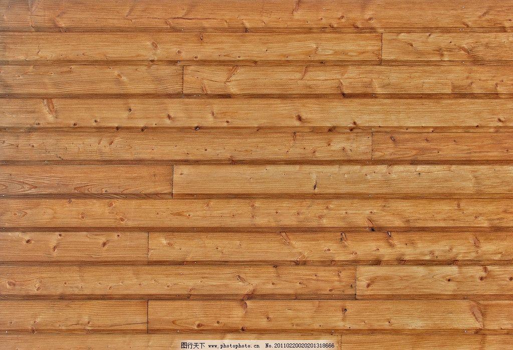 高清实用木地板贴图 木材纹理 木纹贴图 实木地板 木条 高清 背景底纹