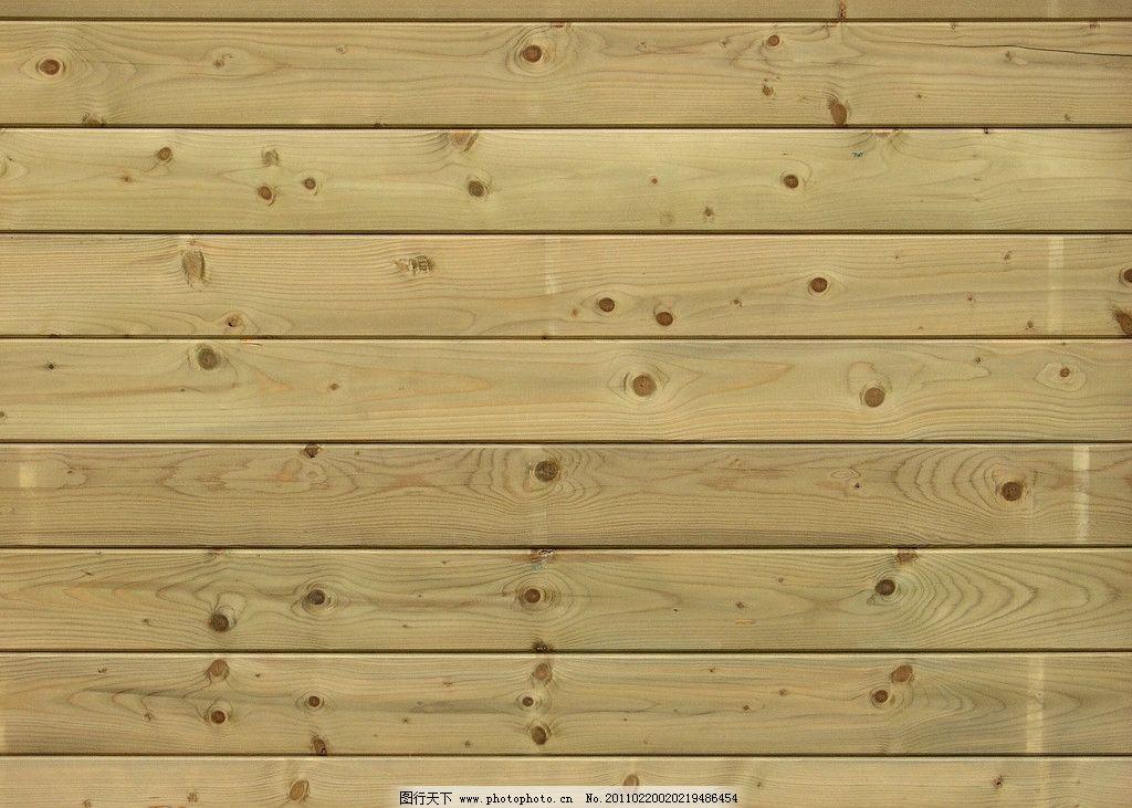 高清实用木地板贴图 木材纹理 木纹贴图 实木地板 木条 背景底纹 底纹