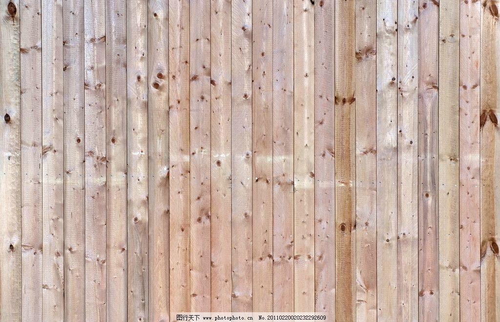 高清实用木地板贴图 木材纹理