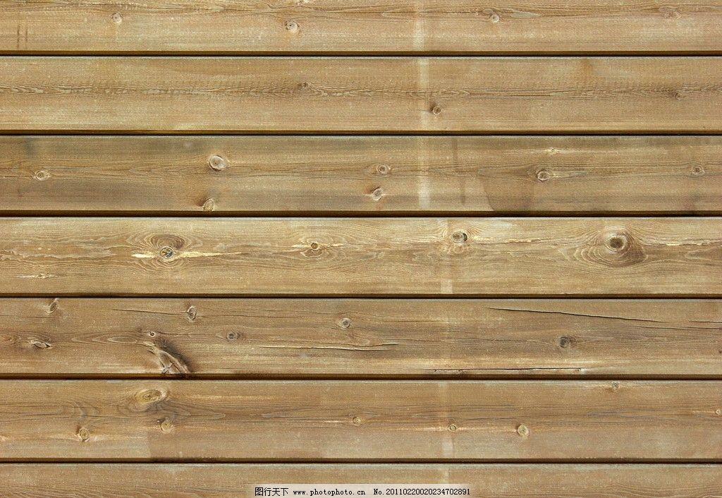 高清实用木地板贴图图片