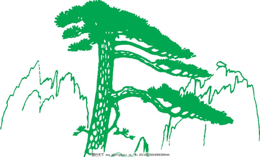 迎客松 黄山 矢量迎客松 黄山风景 安徽黄山 自然风景