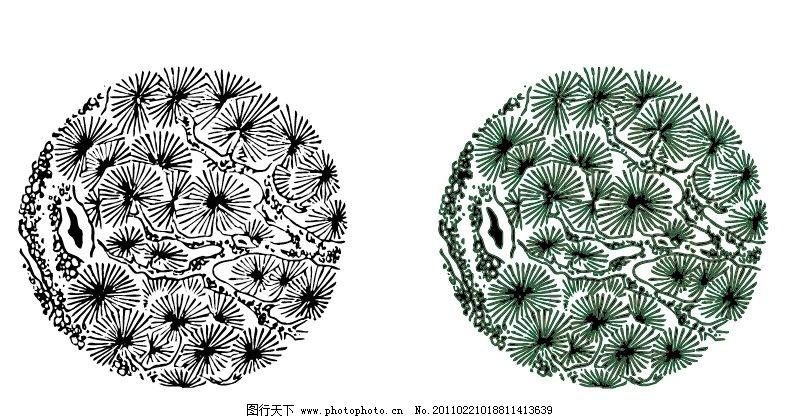 松柏延年 松树纹样 松树矢量 长寿松树 不老松 矢量图案 古代矢量纹样