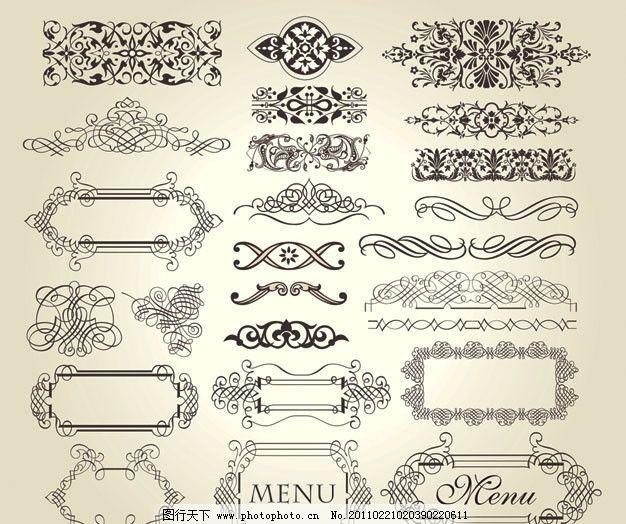 欧式花纹边框 欧式 花纹 花边 边框 相框 古典 传统 华丽 底纹 纹样