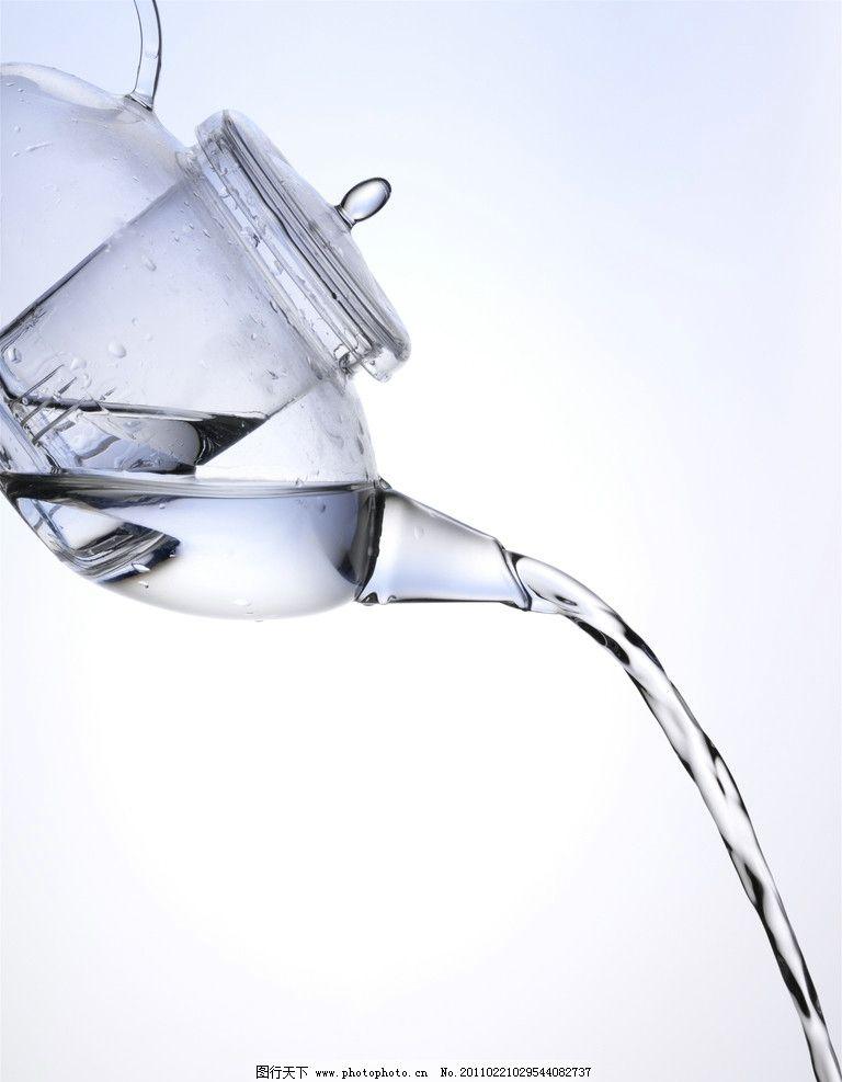 水壶倒水 动感 倒水 水柱 涟漪 水壶 广告设计 设计 300dpi jpg