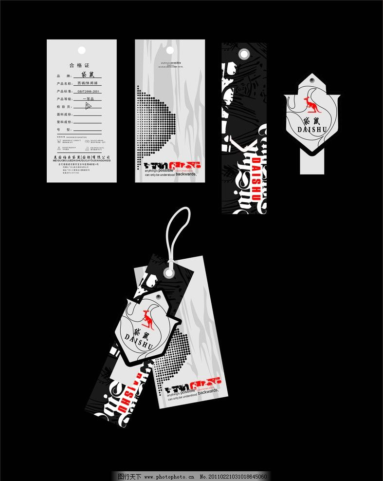 纸质服装设计大赛作品