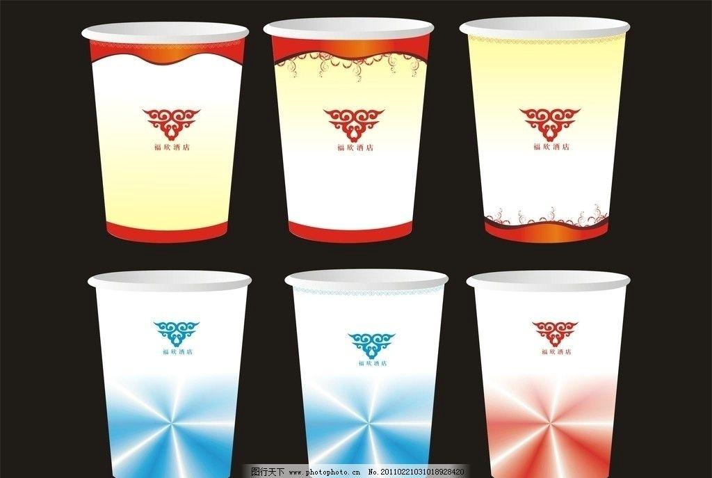 纸杯设计 纸杯效果图 花边 其他设计 矢量