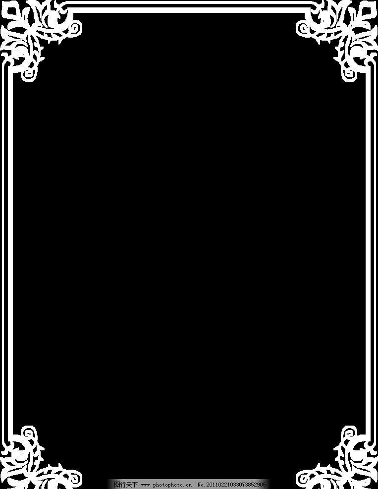 边框 黑白边框 psd分层素材 源文件 72dpi psd