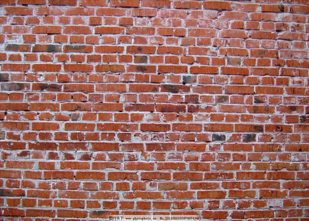 砖墙纹理高清图片