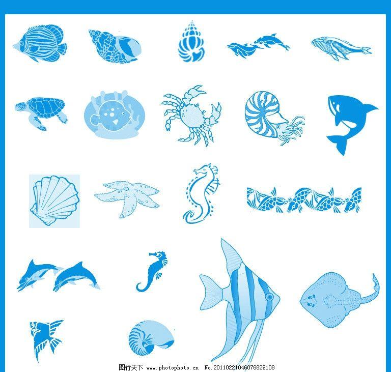 海洋动物笔刷 海洋动物ps笔刷 笔刷 ps笔刷 动物笔刷 海底动物笔刷