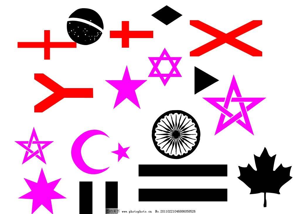 国旗形状 英国国旗形状 法国国旗形状 西班牙国旗形状 葡萄牙国旗形状