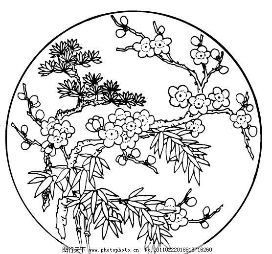 松竹梅纹样 松树图案 梅花图案 竹子 图案 古典素材 矢量图案 古典