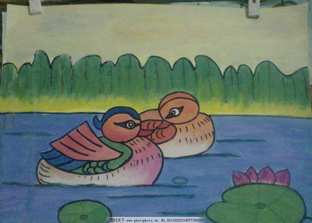 儿童画 幼儿园 仙鹤 鸳鸯 荷花 池塘 树木 水 绘画书法 文化艺术