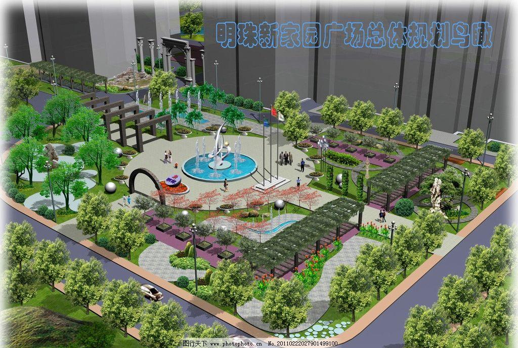 广场鸟瞰 广场鸟瞰效果图 景观效果图 景观设计效果图 室内设计 环境