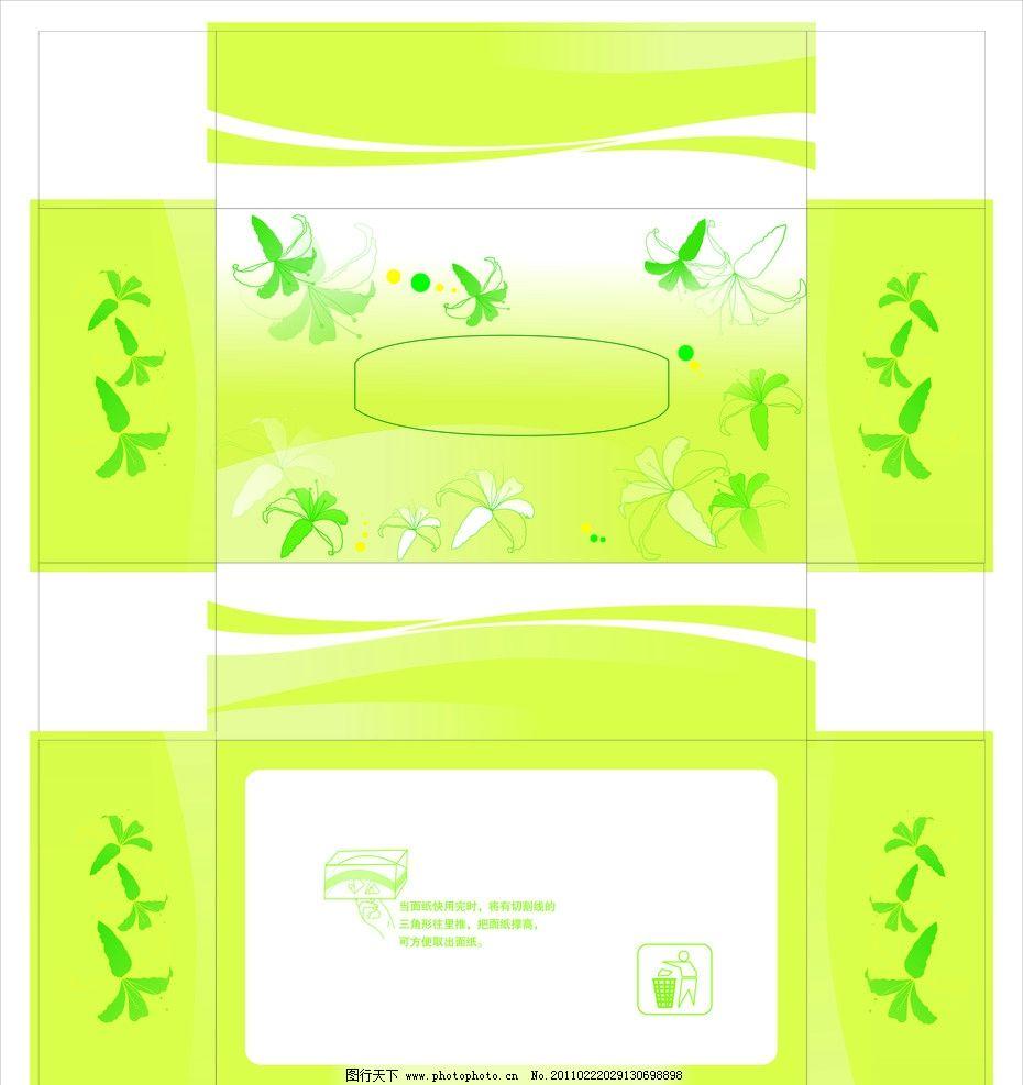 抽纸盒 纸盒 包装 花纹 百合 环保纸盒 包装设计 广告设计 矢量 cdr