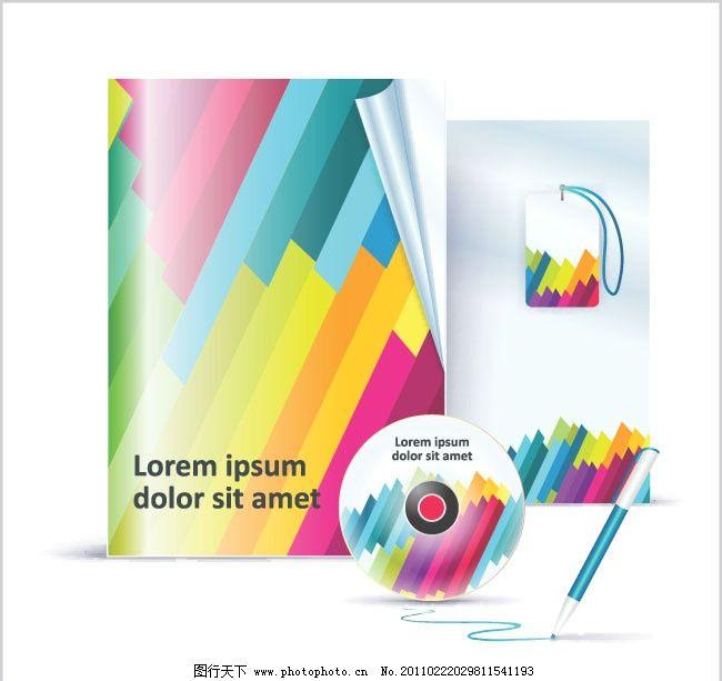 时尚vi设计矢量素材 信纸 便笺 光碟 光盘 吊牌 笔 动感 线条
