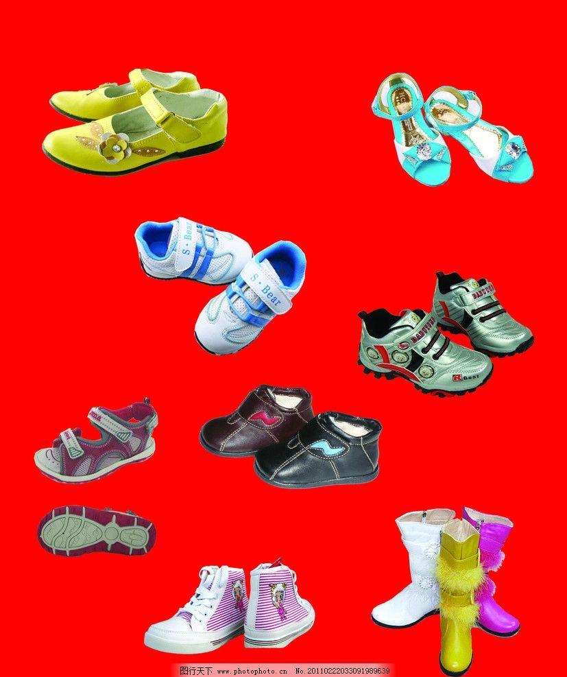 童鞋 鞋子 儿童鞋子 小孩鞋 靴 源文件