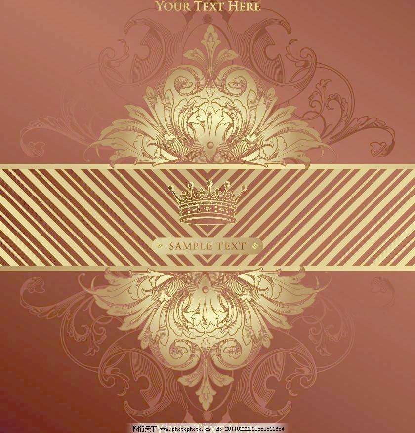 欧式金色古典花纹边框花边底纹图片