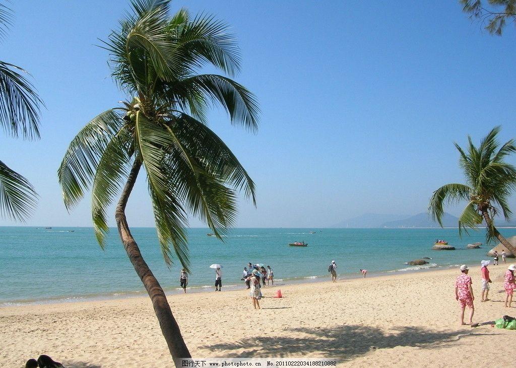 海南天涯海角风景区 蓝天 大海 沙滩 椰子树 游人 海南风景 国内旅游