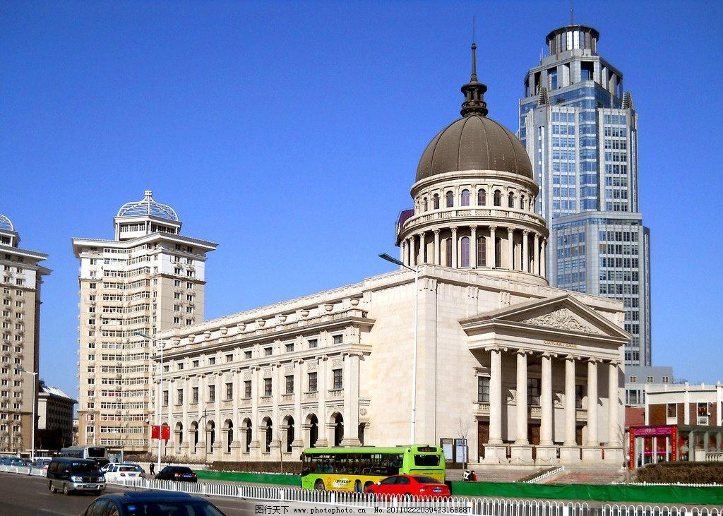 天津音乐厅全景 欧式建筑 欧式风格 西洋建筑 古典主义 建筑装饰