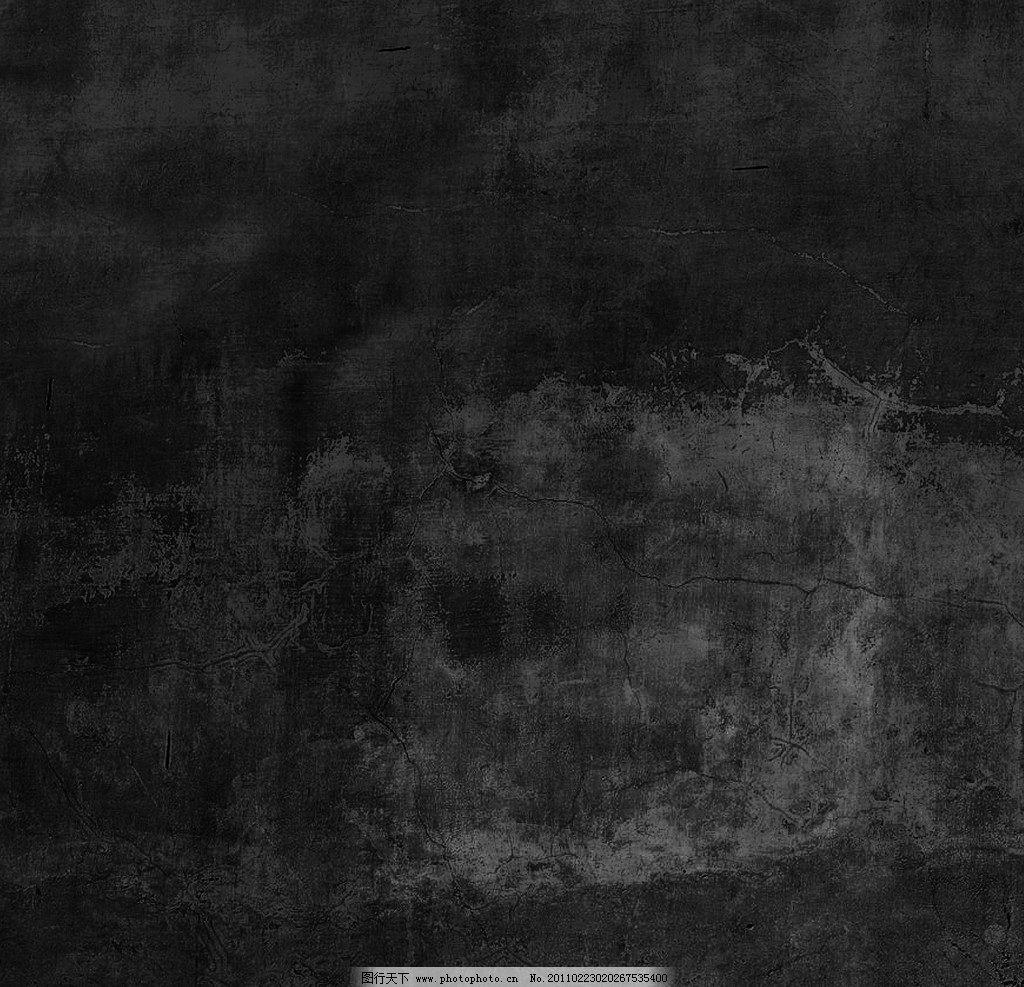 高清纹理 弄脏 纹理 材质 表面 怀旧 纸张 墙壁 贴图 背景 背景底纹