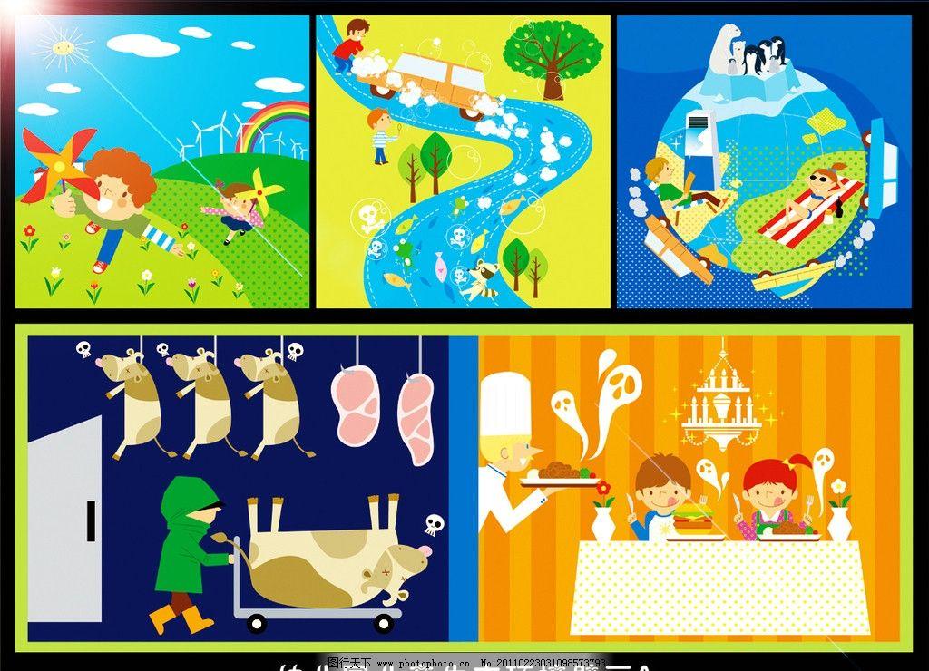 幼儿园生态环境壁画图片