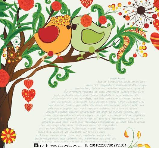 手绘插画爱情鸟矢量素材 可爱 小鸟 花朵 绿叶 桃心 花环 花纹