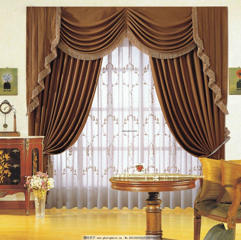 窗帘 布艺 室内布置 装饰 欧式窗帘 软饰 家居窗帘 布艺窗帘