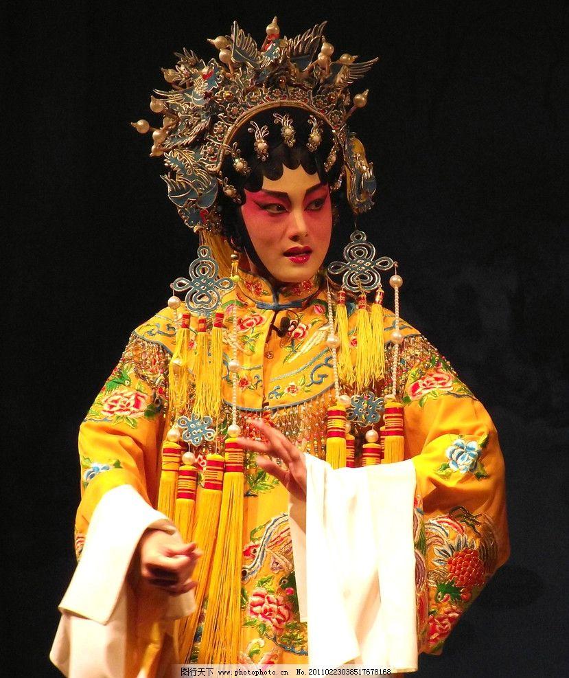 《智斗》粤剧简谱歌谱