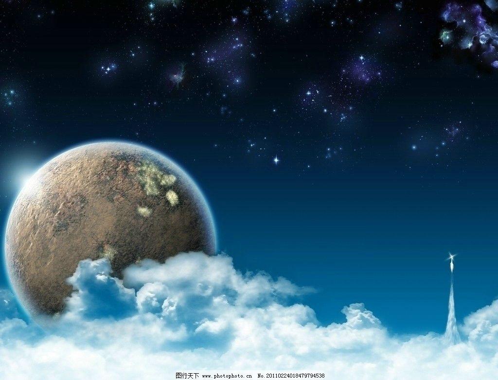 月亮星空图片