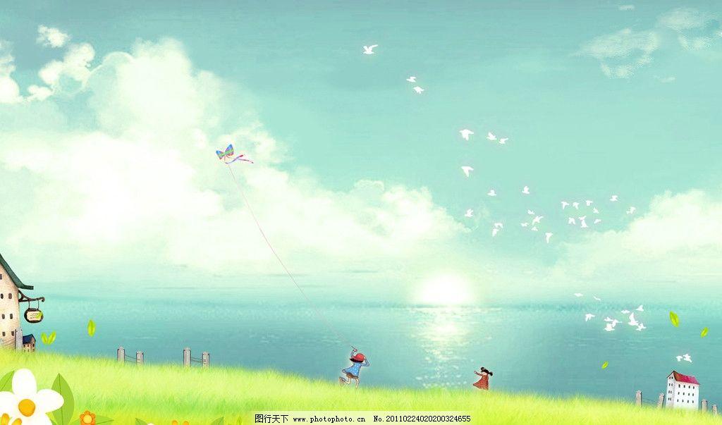 淡雅 素材 春天 绿色 希望 插画 海边 海鸥 放风筝 背景底纹 底纹边框