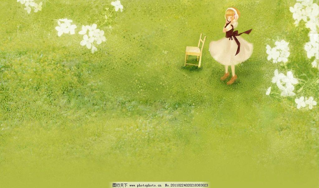 可爱插画 女孩 绿色 春天 白花 背景底纹 底纹边框
