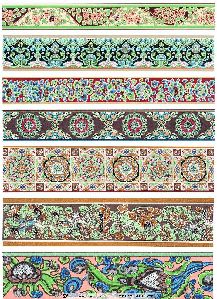 传统纹样 传统图案 花边 画框 中国传统 二方连续 中国吉祥 图案 吉祥