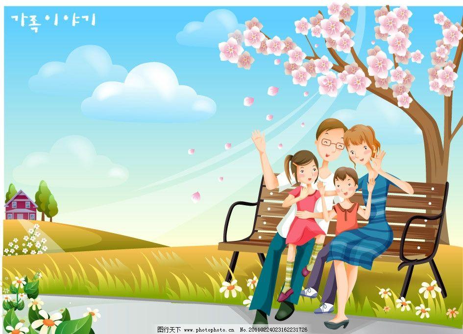 樱花盛开快乐幸福的一家人 卡通人物 卡通家庭 卡通风景 幸福生活图片