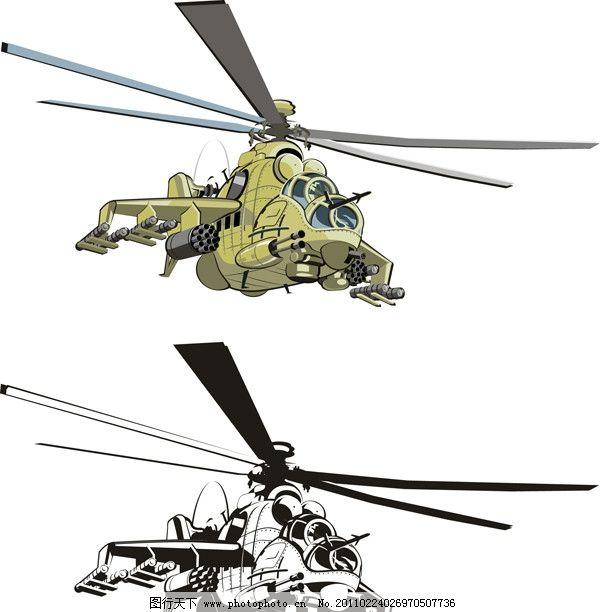 战斗直升机矢量图图片