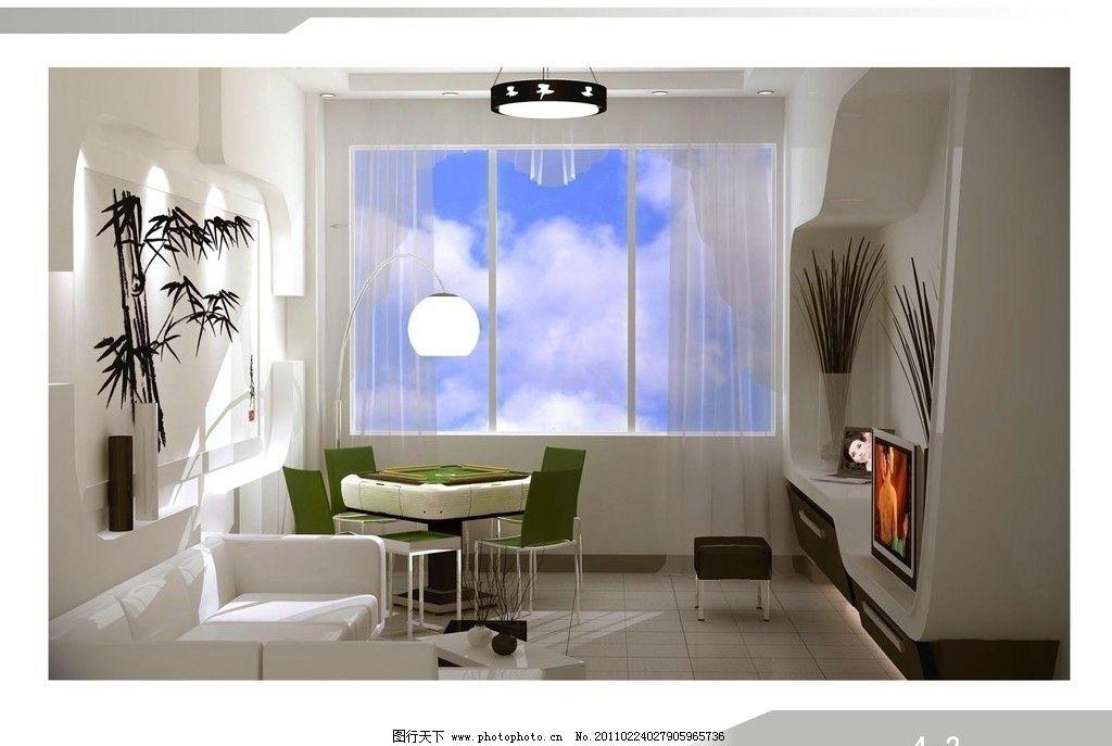 棋牌室 室内设计 沙发