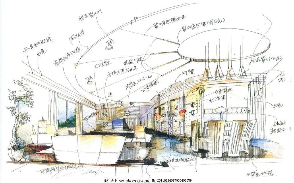 手绘作品 室内 室内手绘图 手绘素材 室内装饰 室内设计 环境设计