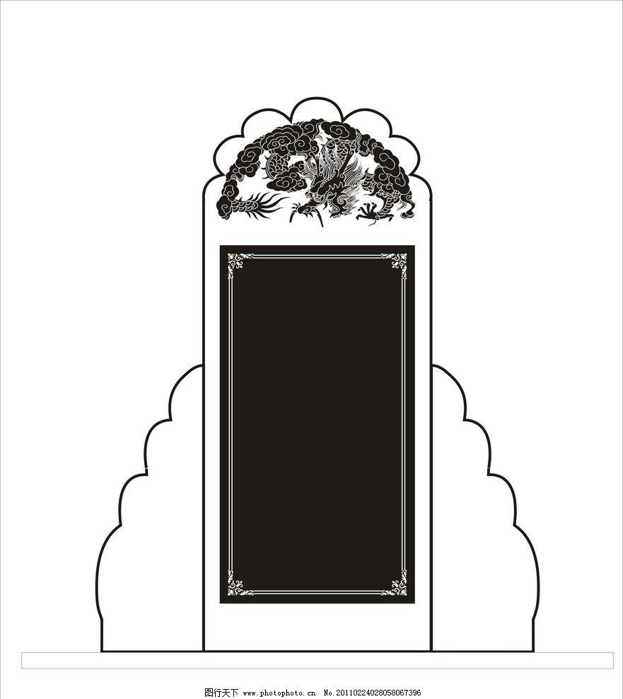 墓碑矢量图图片_建筑设计