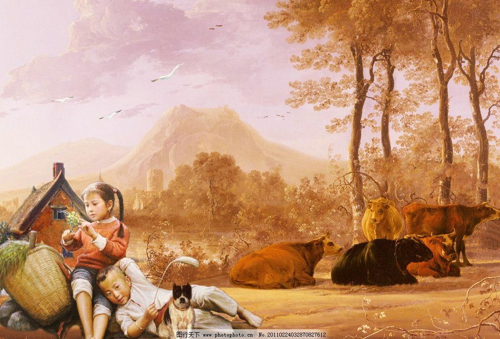 油画风景 小放牛图片