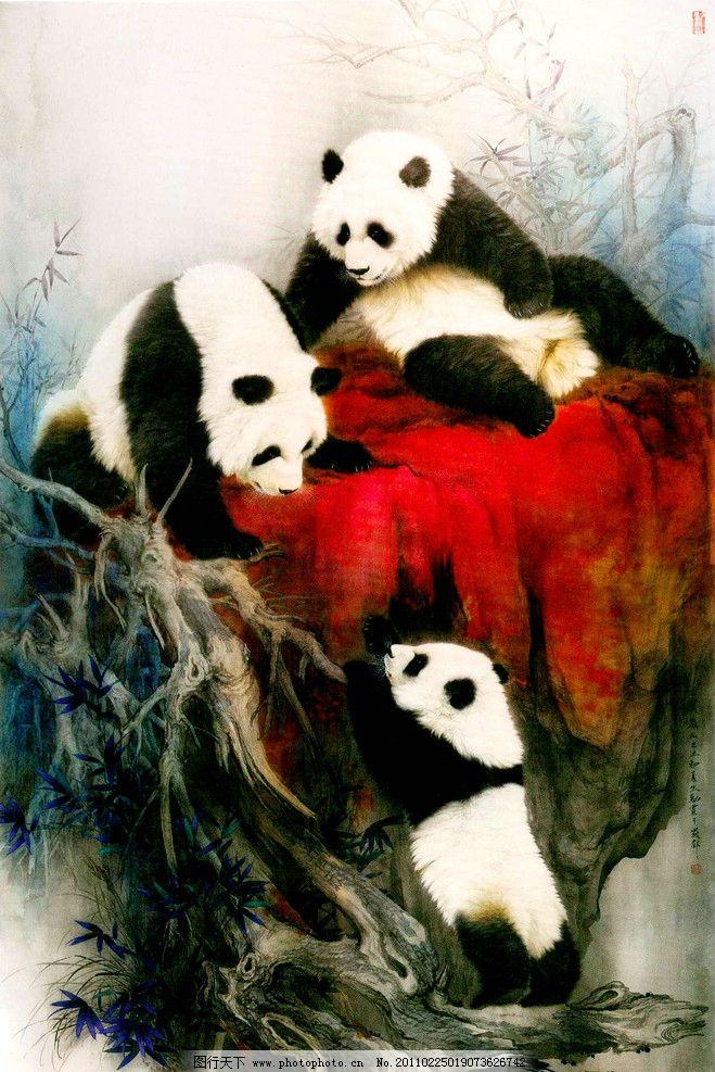 团团圆圆盼盼 美术 绘画 中国画 水墨画 彩墨画 动物 大熊猫 国宝