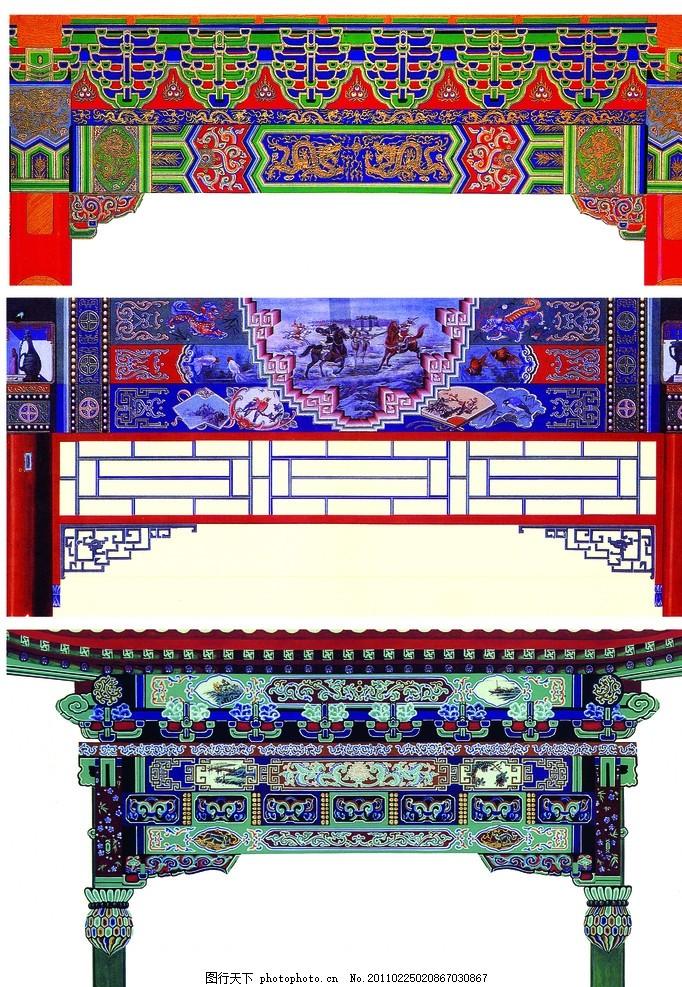 古典图案 图案纹样 传统纹样 传统图案 中国传统 中式纹饰 吉祥花边